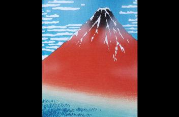 notes hokusai fuji UZEN